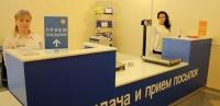 """ЦВПП принесли """"Почте России"""" более миллиарда рублей"""