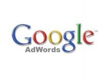 23 сентября в  AdWords обновятся расширения
