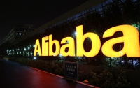 Metro и Alibaba заключили партнерский союз