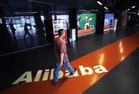 Alibaba в шоке