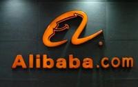 $200 млрд за Alibaba