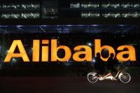 Alibaba разгоняется
