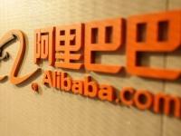 Аlibaba протягивает российскому бизнесу руку с деньгами