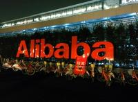 Alibaba ведет в Китай модные бренды