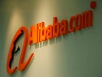 Alibaba врывается в офлайн-торговлю