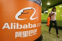 Alibaba Group вкладывает выручку в облака