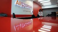 AliExpress запустила в России первую ТВ-рекламу в мире