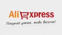 AliExpress открыл собственный шоу-рум в Москве