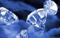 """Почём нынче """"Небо в алмазах""""?"""