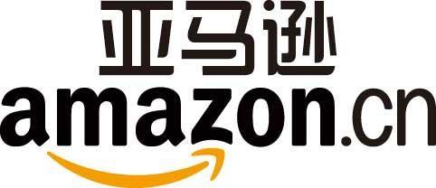 Amazon помогает китайским ритейлерам завоевать Европу