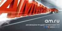 Аm.ru сошел с дистанции