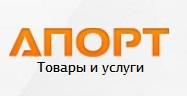 Aport.ru: итоги года работы в качестве прайс-агрегатора