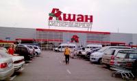 """Интернет-""""Ашан"""" пришел в Сибирь"""