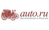 """""""Яндекс"""" тоже будет развивать онлайн-автосегмент?"""