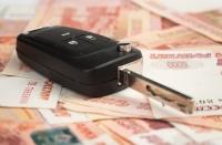 """Auto.ru проследит за """"чистотой"""" автомобилей"""