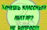 Mail.ru снабдит домены аватарами