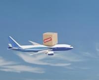 Китайцы создали авиакомпанию для ecommerce - перевозок