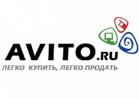 Африканцы купили Avito