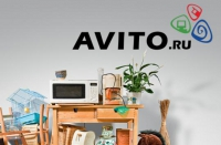 На Avito появится услуга доставки