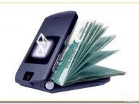 Мобильные платежи отпустят на свободу