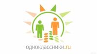 """Аудитория """"Одноклассников"""" все больше играет с телефонов"""