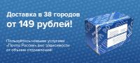 """Сервисы """"ИдеаЛоджик"""" – теперь и для малых магазинов"""