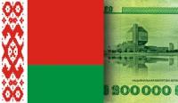Реклама по-белорусски