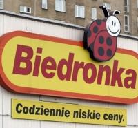 Крупнейшая торговая сеть Польши уже в Интернете