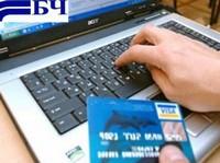 БелЖД повысила онлайн-продажи билетов
