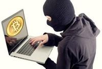 В России Вitcoin назвали валютой террористов