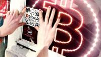 eBay внедряет Bitcoin