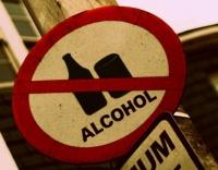 Российские суды закрыли 45 сайтов по продаже алкоголя