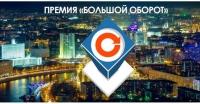 """""""М.Видео"""" получил главную премию российской ecommerce"""
