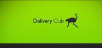 Delivery Club начал сам доставлять еду