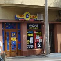 """Интернет-магазины """"на углу"""" набирают популярность"""