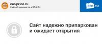 Carprice.ru пожалел 1000 евро на домен и получил конкурентов