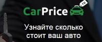 Carprice.ru привлек $40 млн