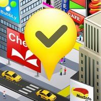 В Foursquare появилась реклама по факту чекина