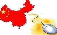 Китай опять бьёт рекорды в e-commerce