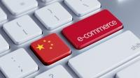 10 лет китайского интернет-шопинга