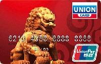 China UnionPay получила лицензию на работу в России