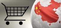 Наши в китайских онлайн-магазинах