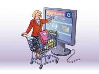 Россия на восьмом месте в мире по покупкам в ИМ