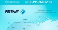 PostWay расширяет охват