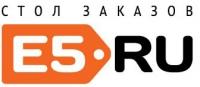 E5.ru прекращает доставлять товары