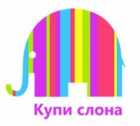 """""""Яндекс"""" против своих рекламных слонов"""