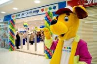 """""""Детский мир"""" вдвое увеличил продажи в Сети"""