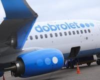 Аэрофлот отсудил 100 тысяч рублей у киберсквоттера