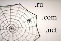 """С киберсквотерами будут бороться """"замораживанием"""" доменов"""