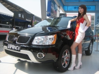 На AliExpress будут продаваться китайские автомобили